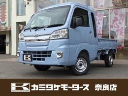 ダイハツ ハイゼットトラック 660 ジャンボ SAIIIt 3方開 軽トラック・4AT車・パワーウィンドウ