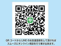 ダイキンでは、LINEのビデオ通話によるオンライン商談を受付けております。自宅に居ながら当店のカーライフアドバイザーを通じて車をくまなく見ることが出来ます。ご利用の場合LINEのダウンロードが必要です
