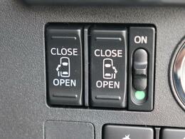 ◇両側パワースライドドア 開ける、閉めるが電動でらくらくのスライドドア