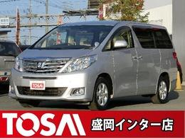 トヨタ アルファード 2.4 240X 4WD 純正ワンセグSDナビ バックカメラ