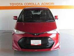 本体価格には、車検または12ケ月点検整備費用と安心のロングラン保証1年を含む車両引渡し価格です。(登録等の諸費用は別途必要となります)