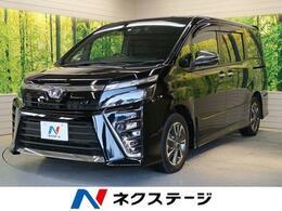 トヨタ ヴォクシー 2.0 ZS 煌 セーフティセンス 両側電動スライドドア