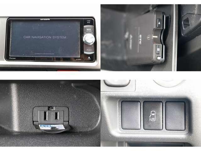 カロッツェリアナビ フルセグTV DVD・CD・SD再生 USB・Bluetooth接続 バックカメラ ETC 100V電源 電動スライドドア ステアリングスイッチ 禁煙車