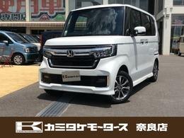 ホンダ N-BOX カスタム 660 L 軽自動車・キーフリー・片側電動スライド
