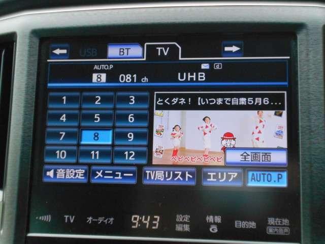 【TV】停車中であれば、テレビを楽しむこともできるので、ドライブ間の休憩中の気分転換や車の中で時間をつぶすことだってできます♪