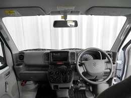 良好な運転視界