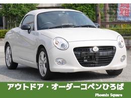 ダイハツ コペン セロ 660 オリジナルカラーセロ ルーフ同色 AT車