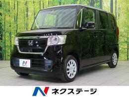 ホンダ N-BOX 660 G L ホンダセンシング 届出済未使用車 パワスラ シートヒーター