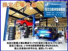 当店のインプレッサスポーツをご覧いただきありがとうございます。お車のご紹介の前に、当店の自己紹介をさせて下さい。当店は修理メインの整備工場です。整備工場が売っている中古車ですのでご安心ください。