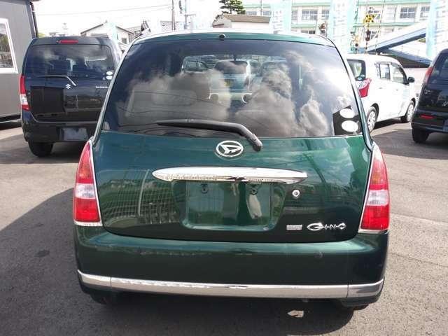 自動車保険も安心!!各種手続きのお手伝い、新規加入も受付してます。お見積り即時対応致します。