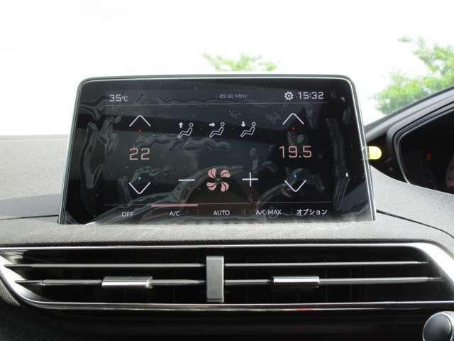 8インチタッチスクリーン/プジョーミラースクリーン/AppleCarPlay/AndroidAuto