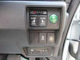 両側パワースライドドア&ホンダセンシング搭載&ビルトインETC付き♪ 上級装備にならではの充実した車両となります♪