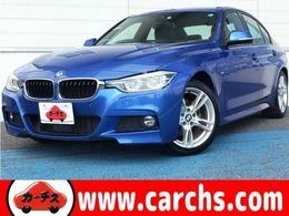 BMW 3シリーズ 320i Mスポーツ /ナビ/LCW/LED/コンフォートアクセス/PDC/
