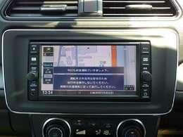 EV専用NissanConnectナビゲーションシステム(地デジ内蔵)は充電やエアコンのタイマー設定、到達予想エリアの表示、充電スポットの検索などさまざまな機能と情報提供であなたの快適なEVライフをサポートします。
