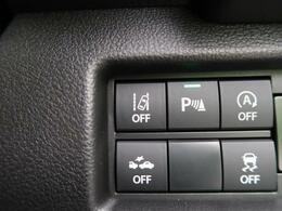 LDW(車線逸脱警報)を装備!【カメラにて走行中の車が車線から逸脱した事を感知。警報音にて運転者にお知らせします。】