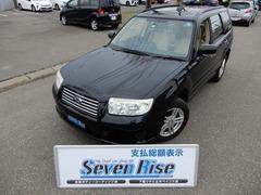スバル フォレスター の中古車 2.0 エアブレイク 4WD 北海道帯広市 19.0万円