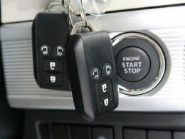 【キーレスプッシュスタートシステム】リモコンを身につけていればエンジンの始動はスイッチを押すだけ!ドアの施錠・解錠はリクエストスイッチを押すだけ!
