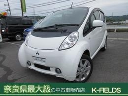 三菱 アイ・ミーブ(軽) X ヒートポンプ式AC フル充電133キロ
