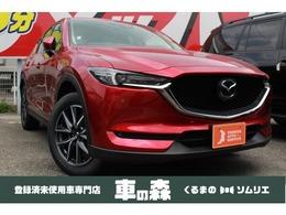 マツダ CX-5 2.2 XD Lパッケージ ディーゼルターボ 登録済未使用車 ディーゼル ターボ AW
