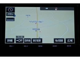 純正SDナビゲーション(NSZT-Y66T)  詳細地図も入っているので、初めて行く場所でも道に迷うことなく安心です!
