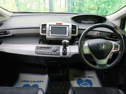 ◆【H24年式フリードハイブリッド入庫いたしました!!】7人乗りで大人数での旅行でも使いやすいお車です!!