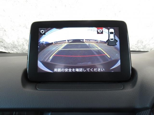 バックカメラ搭載で車庫入れ安心!バック中の死角部分がモニターに映し出されるので安全性アップ!