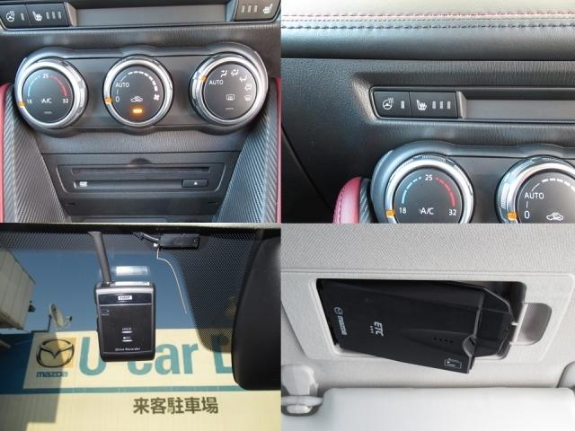 快適装備も充実しております。オートエアコンはもちろん、今の時期快適なシートヒーターやステアリングヒーターも付いております。
