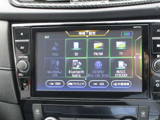 BluetoothやUSBの接続でスマホの音楽を聞いたりTVやDVDも見れる純正9インチナビゲーション!手元で操作できるハンドルスイッチ付き!