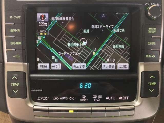 高精細 メーカーオプション HDDナビ☆ DVD再生☆ フルセグ☆ MSV☆ Bカメラ☆ とても便利な、ブルートゥース接続可能☆ スマートフォンの音楽を再生したり、ハンズフリーで電話の通話も可能です☆