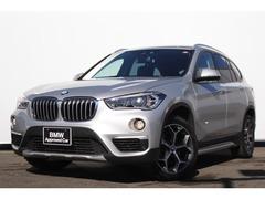 BMW X1 の中古車 xドライブ 18d xライン 4WD 東京都東大和市 259.9万円
