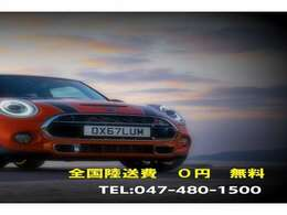 ☆ MINI Approved Car ☆ ご購入後、1年間走行距離無制限保証!!!全国正規ディーラーにて、対応可能な認定中古車保証付となります。