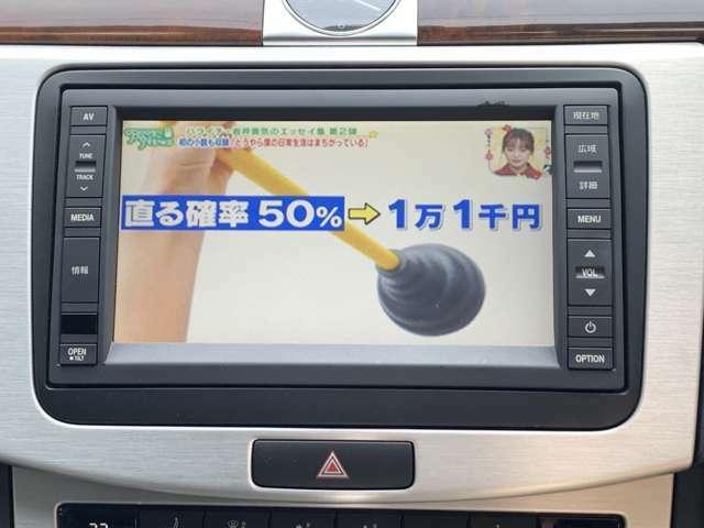 フルセグTVは走行中も視聴可能です