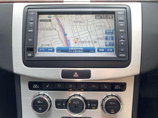 た☆ ユーザー買取車 純正ナビ TV Bluetooth対応 Bカメラ など充実昨日のナビです(^^♪