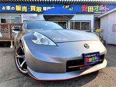 日産 フェアレディZ の中古車 3.7 NISMO 兵庫県神戸市北区 289.0万円