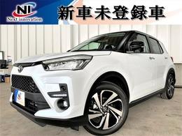 トヨタ ライズ 1.0 Z 新車未登録車・シートヒーター・衝突軽減
