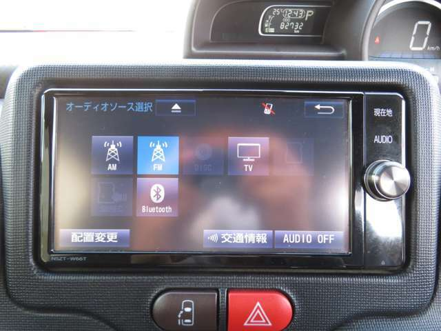 Bluetoothオーディオ付きでスマートフォン等でも音楽を楽しめます☆