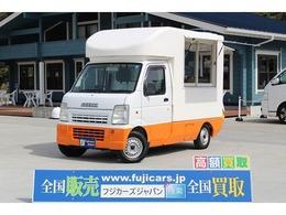 スズキ キャリイ 660 KU エアコン・パワステ 3方開 移動販売車 キッチンカー ケータリングカー