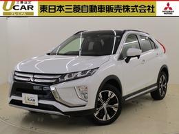 三菱 エクリプスクロス 1.5 G 4WD 本革シート/パノラマサンルーフ/ナビ