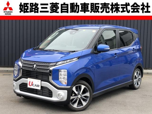 この度は姫路三菱自動車販売株式会社 Ucarアウトレット姫路へご覧いただき有難うございます。