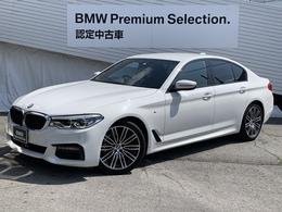 BMW 5シリーズ 523d Mスポーツ ディーゼルターボ HUD純正HDDナビ全周囲カメラアクティブC