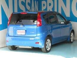 NISSAN U-CARS クオリティショップ認定店です。お客様に「安心・信頼・満足」のサービスをお届けします!『042-756-9800』までお電話下さい!