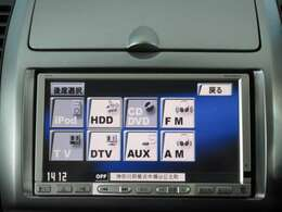 純正HDDナビ&フルセグTV 『HS706D-A』