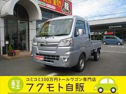 ダイハツ ハイゼットトラック 660 ジャンボ SAIIIt 3方開 4WD 4WD