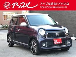 ホンダ N-ONE 660 プレミアム ツアラー Lパッケージ ターボ車・ツートンカラー・純正ナビ・TV