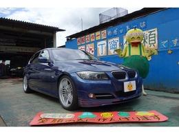 BMWアルピナ B3 ビターボ リムジン ラヴァリナクリームレザー 右ハンドル