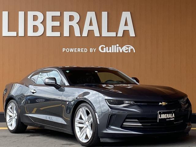 この度は、LIBERALA高知の物件にご注目いただき誠にありがとうございます。安心してお乗り頂ける輸入車を全国のお客様にご提案、ご提供申し上げております。