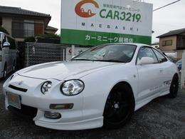 トヨタ セリカ 2.0 SS-III 修復歴無 フルエアロ 車高調 エキマニ