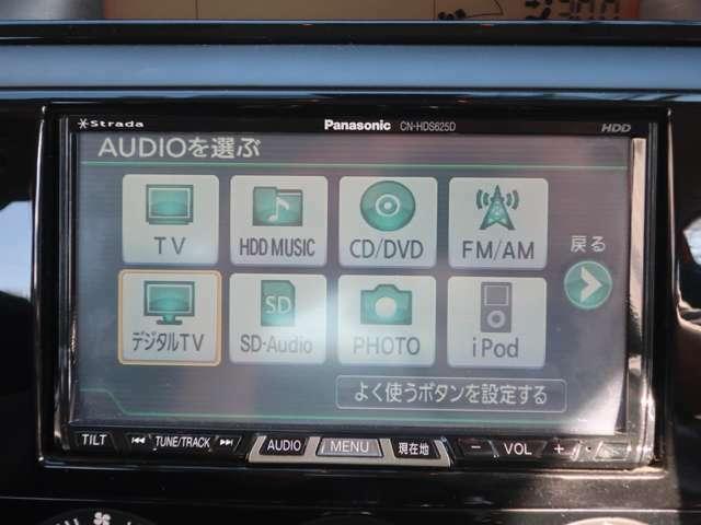 HDD付きです!また、ご希望のナビやオーディオがございましたら別途費用にて取付も可能です!※現在取り付けられているナビ・オーディオは旧モデルの為、現状での販売となりますのでご了承下さい