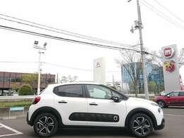 東北最大級の輸入車専門大型展示場! 展示場に無いお車も全国よりお探しいたします。