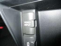 ビデオ入力端子付きで、地デジチューナーの取付もできます。